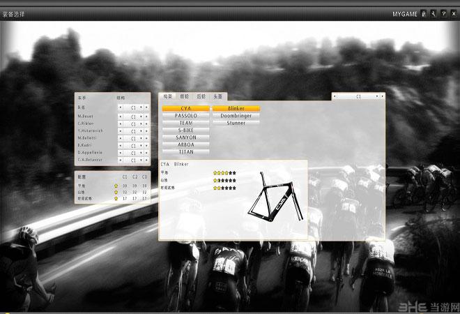 职业自行车队经理2013截图5