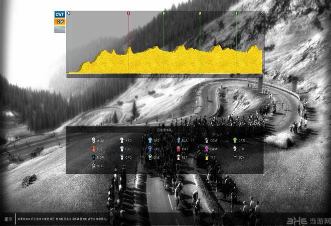 职业自行车队经理2013截图7