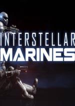 星际舰队(Interstellar Marines)整合13号升级档破解版v0.5.27 Build 20180118