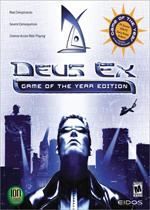 杀出重围:年度游戏版