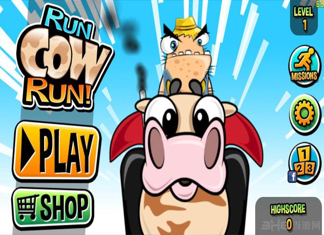 奶牛快跑电脑版截图0