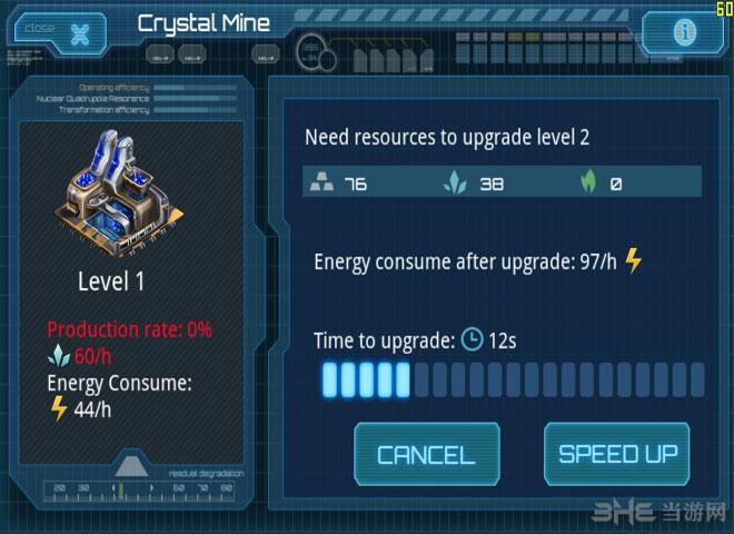 银河冲突电脑版截图3