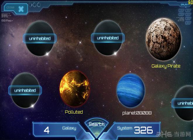 银河冲突电脑版截图4