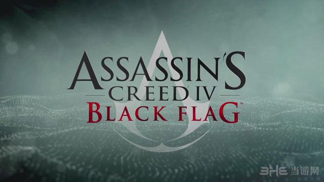 刺客信条4黑旗游戏封面