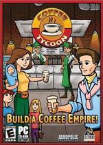 咖啡大亨2006