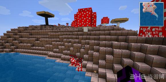 我的世界蘑菇岛