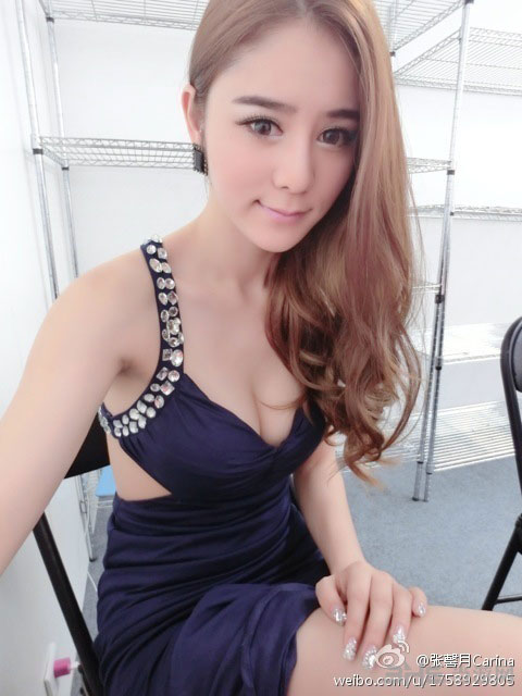 ChinaJoy2013 Showgirl张馨月2