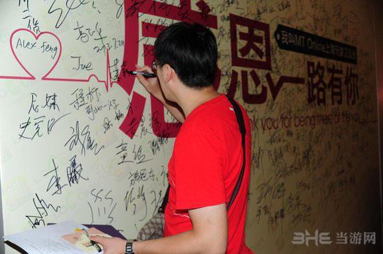 ChinaJoy2013我叫MT开发商卓越游戏玩家盛宴1