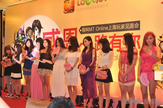 ChinaJoy2013我叫MT开发商卓越游戏玩家盛宴2