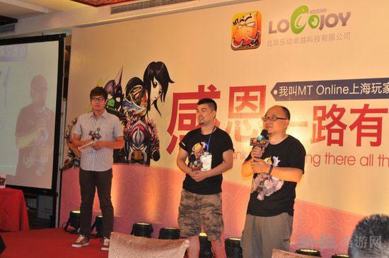 ChinaJoy2013我叫MT开发商卓越游戏玩家盛宴5