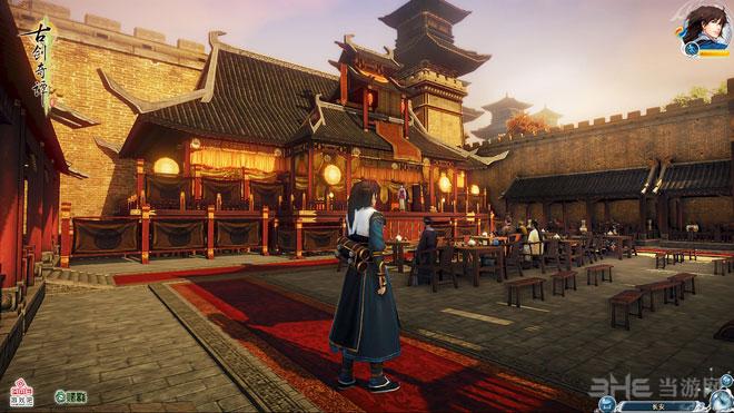 古剑奇谭2试玩版游戏截图2