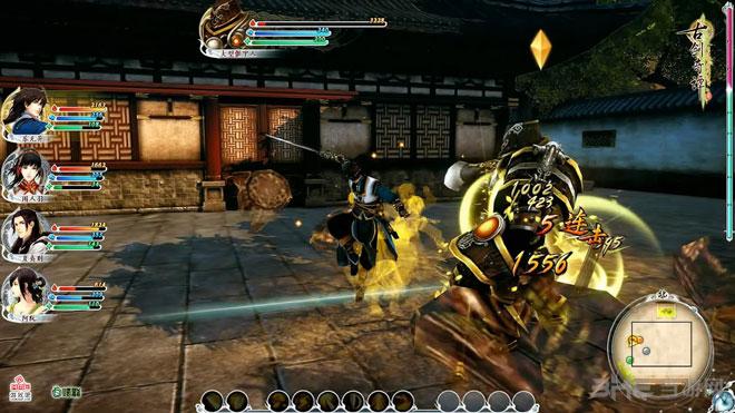 古剑奇谭2试玩版游戏截图3