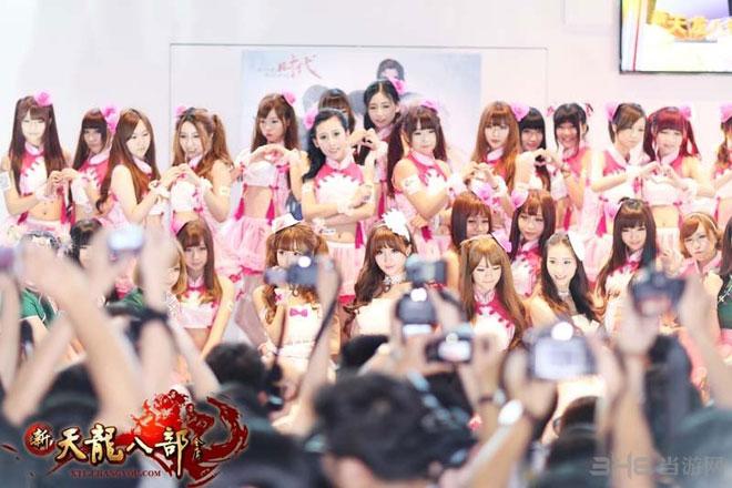 ChinaJoy2013新天龙八部主题日COSER