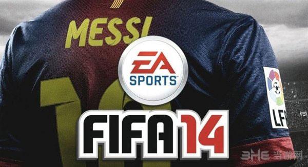 FIFA14游戏截图1