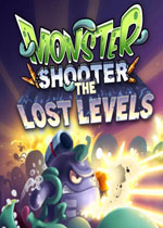 怪兽射击失落破坏电脑版(Monster Shooter The Lost Levels)PC安卓版v1.9