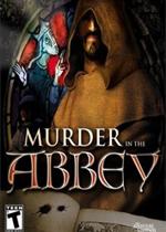 修道院谋杀案
