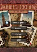 八十天环游世界挑战加长版硬盘版