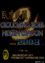 拳皇2003�P虎藏��(Crouching Tiger Hidden Dragon 2003)PC硬�P版