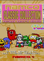 Namco街机游戏合集之二硬盘版