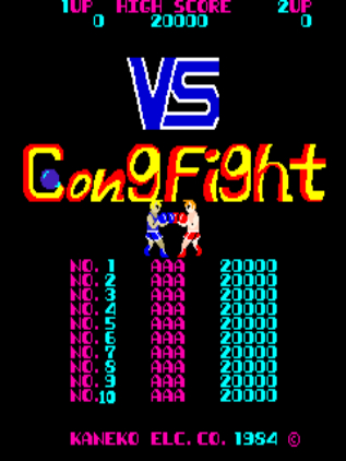 VS战斗拳击