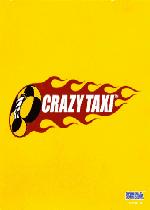 疯狂出租车1