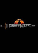 铁锤守卫(Hammerwatch)破解版v2.5.0.8