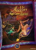 阿拉丁魔毯