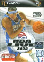 NBA Live 2005中文版
