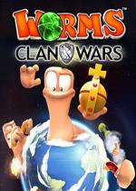 百战天虫:部落战争(Worms Clan Wars)中文破解版