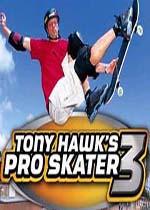 托尼霍克极限滑板3(Tony Hawk's Pro Skater 3)PC硬盘版