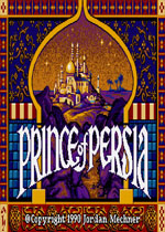 波斯王子1(Prince of Persia)硬�P版