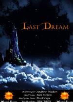 最后的梦想