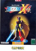 洛克人X4(Rockman X4)PC硬盘版