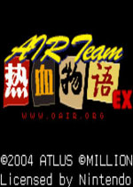 热血物语EX(Downtown Nekketsu Monogatari EX)中文单机版