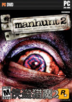 ������ħ2(Manhunt 2)����Ӳ�̰�