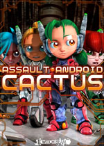 ��ͼ˹����Ļ�����(Assault Android Cactus)�����ƽ��