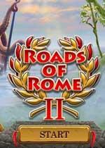 罗马之路2