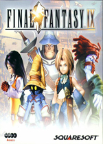 最终幻想9(Final Fantasy IX)PC中文硬盘版