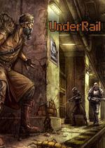 ���֮��(UnderRail)Alpha�ƽ��v0.1.14.2