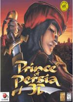 波斯王子3D(Prince Of Persia 3D)硬�P版