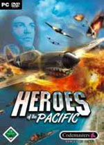 太平洋英雄1