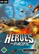 太平洋英雄1(WWII Pacific Heroes)硬盘版