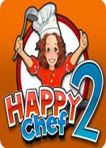 快乐厨师2(Happy Chef 2)破解版