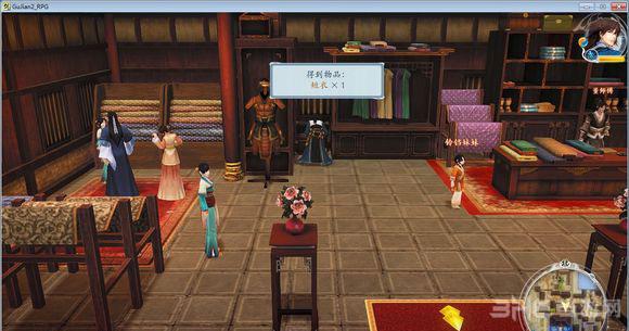 古剑奇谭2试玩版长安宝箱收集攻略
