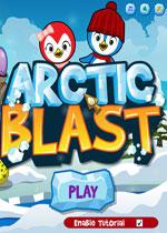 北极企鹅祖玛