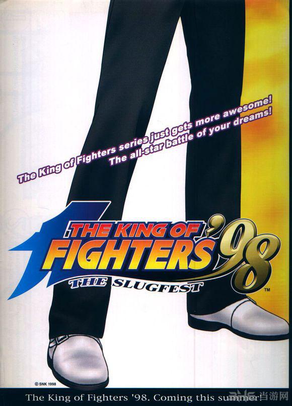 snk街机游戏拳皇98海报封面图片