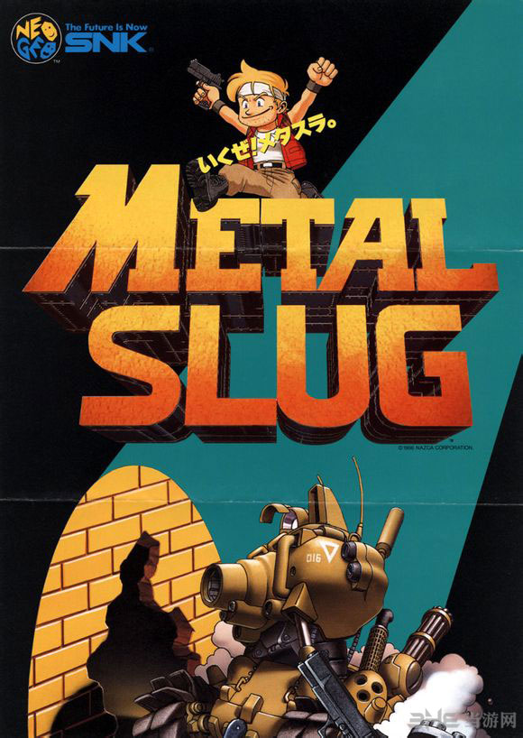 SNK街机游戏合金弹头1海报封面图片