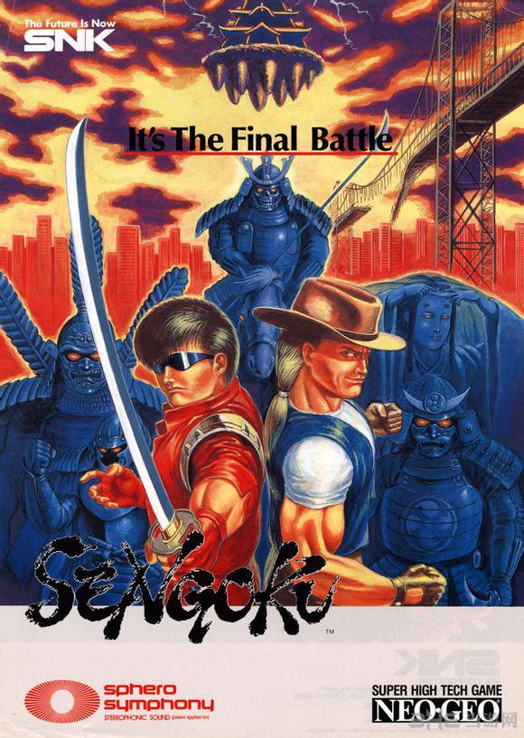 SNK街机游戏战国传承海报封面图片1
