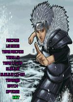 火影忍者2034第二版
