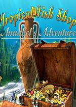 热带鱼商店1安娜贝尔的冒险